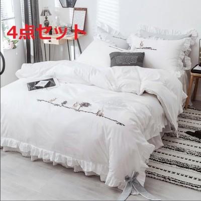 コットン  4点セット セミダブル ふとんカバー 布団カバー セット  ベッドカバー 寝具セット 枕カバー 柔らかい  ベッドスカート 高級感デザイン 上品 男女兼用
