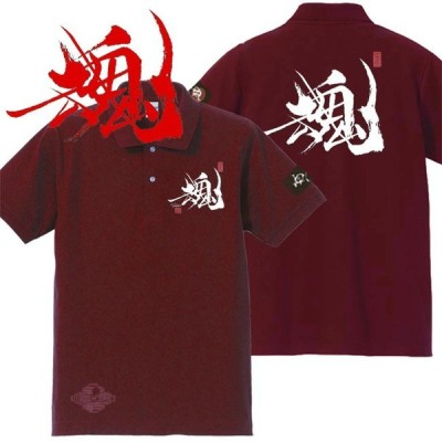 漢字ポロシャツ 魂 エンジ S M L XL 和柄ポロシャツ