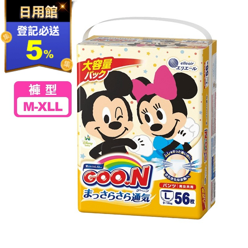 日本大王迪士尼褲型尿布 拉拉褲 嬰幼兒紙尿布 M/L/XL/XXL