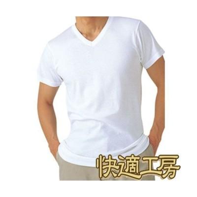 【M・L】グンゼ【快適工房】紳士半袖V首シャツ 良質綿100%【日本製】やわらか素材『フライス編』素肌にやさしい!アンダーシャツ KH5015