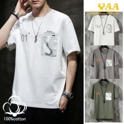 ロゴTシャツ カットソー tシャツ トップス アメカジ ロゴT きれいめ 半袖tシャツ ティーシャツ uネック 100%コットン メンズ