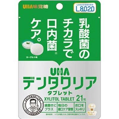 UHA味覚糖 UHAデンタクリアタブレット ヨーグルト味 21粒