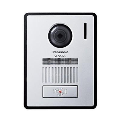 PANASONIC VL-V572L-S [カラーカメラ玄関子機] ドアホン