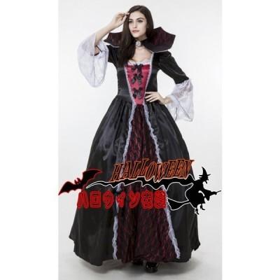 ハロウィン衣装 大人 女性用 ドラキュラ 吸血鬼 コスプレ 伯爵 コウモリ バンパイア 魔女 ウィッチ ハロウィン 衣装 レディース ガールズ