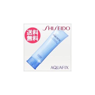 資生堂 アクアフィックス 90g AQUAFIX