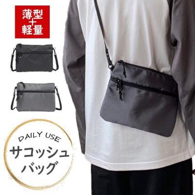 サコッシュ メンズ ショルダーバッグ バッグ レディース シンプル 軽量 小さめ アウトドア バッグインバッグ チャック