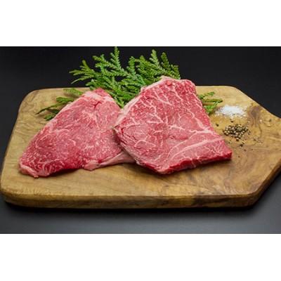 米沢牛ももステーキ肉2枚(約460g)