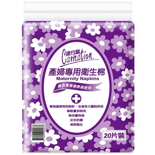 康乃馨產婦專用衛生棉32cm X20片【愛買】