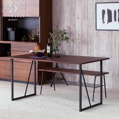 ダイニングテーブル 4人用 インダストリアル 無垢 アカシア