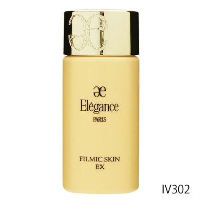 エレガンス Elegance フィルミックスキンEX IV302 30mL ※お一人様1点限り