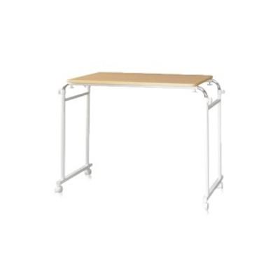 ベッドテーブル ナチュラル 高さ調節可能 組立品