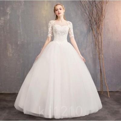 ウェデイングドレス結婚式二次会花嫁ドレスウエディングマキシドレスプリンセスライン結婚式披露宴ブライダル白ドレスロングドレス