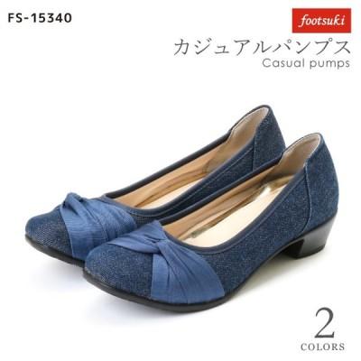 FOOTSUKI(フットスキ) パンプス ローヒール 3Eサイズ相当 22.5-24.5 レディス レディース FS-15340 アシックス商事