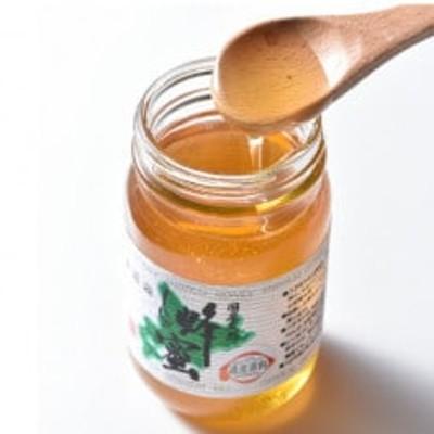 国産天然 しんかい蜂蜜(クローバー)600g 1本