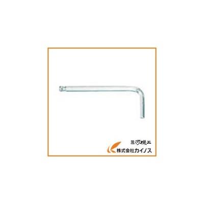 KTC ハイグレードボールポイントL型スタンダード六角棒レンチ 1.5mm HLD200-1.5