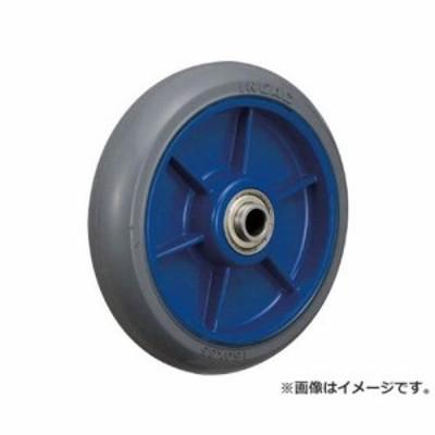 低始動抵抗キャスター 車輪のみ Φ150 グレー シャフトΦ12 LR150WGR[r20][s9-810]