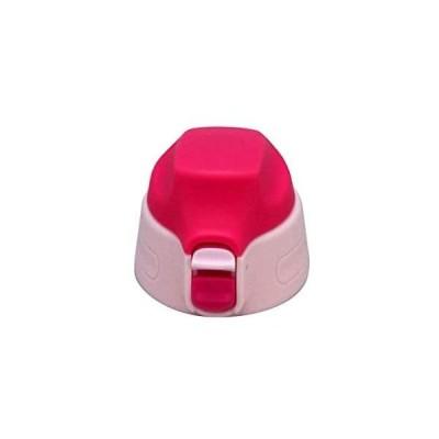 ピーコック 交換用部品 ステンレスボトル ストレートドリンクAJC-F80/F100用せんユニット ピンク