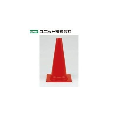 ユニット 385-80 ミニコーン 赤 H450 273×273×450mmH ポリプロピレン ★3
