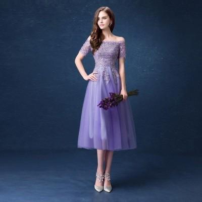 花嫁ミニドレス、ウェディングドレス、可愛いミニドレス、花嫁二次会、ショート丈、膝丈、パーティドレス、可愛いレース、オフショルダーhs1558