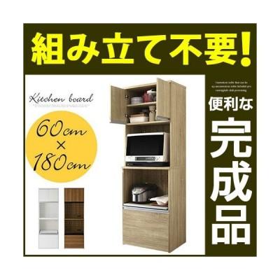 キッチン 収納棚 おしゃれ 60 木製 家電ラック キッチン 家具 コンセント付き 炊飯器 レンジ ポット 台 作業台 カップボード 完成品
