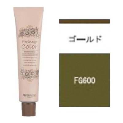 [ ゴールド ブラウン FG600 ] フェリネージュ カラー 100g ヘアカラー カラーリング 女性用 白髪染め