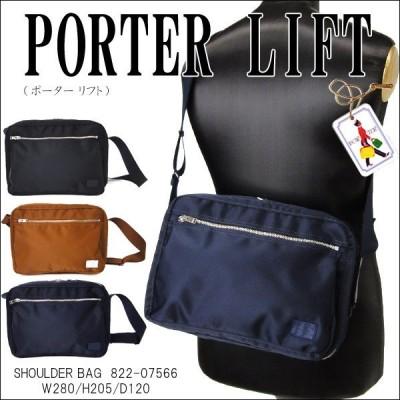 吉田カバン ポーター PORTER LIFT リフト ショルダーバッグ メンズ B5対応 822-07566 男性 彼氏 プレゼント