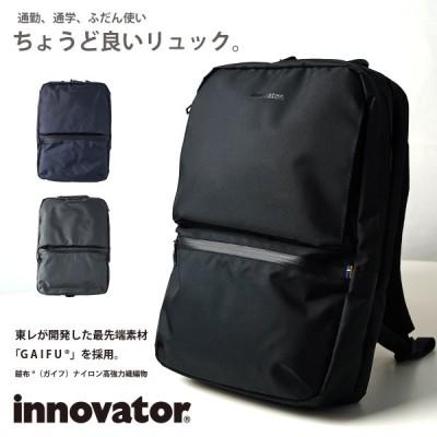 イノベーター innovator ビジネスリュック リュック デイパック ビジカジ 薄型 通勤 通学 PC収納可能 撥水 ナイロン 軽量 Riktig リクティグ INB-001