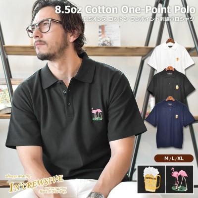 インクルーシブ ポロシャツ 半袖 8.5オンス コットン ワンポイント刺繍ポロシャツ メンズ アパレル カジュアル