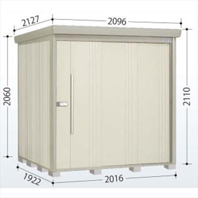物置 屋外 おしゃれ タクボ物置 ND/ストックマン 側面棚 ND-2019Y 一般型 標準屋根 『追加金額で