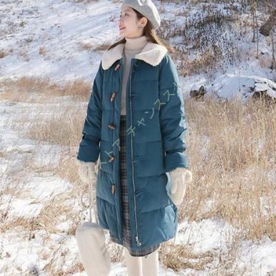 レディース ダウンジャケット ファー飾り ロング丈 大きいサイズ 秋冬 ボタン付き キルティング風 軽量 ブルー シンプル アウターダウンコート 女性用 防寒服