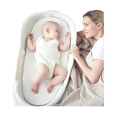 【ベビーアムール】Bebamour-ベビーベッド-折りたたみ式-ベッドインベッド-携帯型ベビーベッド