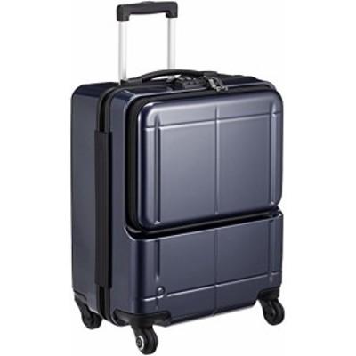 【送料無料】[プロテカ] スーツケース 日本製 マックスパスH2s 3年保証 サイレントキャスター 限定鏡面仕上げ 40L