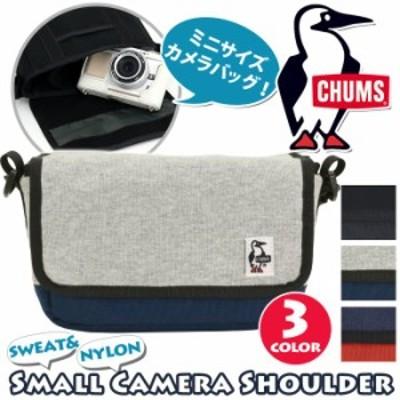 CHUMS チャムス ショルダー 正規品 ショルダーバッグ カメラバッグ クッションバッグ 斜め掛け 斜め掛けバッグ chums60-2668