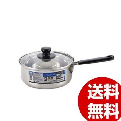 クック・ルックII 片手鍋 20cm SJ2183