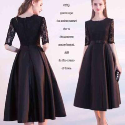 パーティードレス 結婚式 ドレス ミディアム丈ドレス 演奏会 ドレス 二次会 ウェディングドレス ミモレ丈 ドレス 袖あり 黒