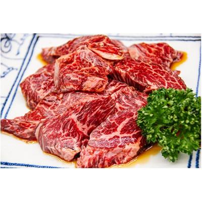 【2635-0157】タレ漬けホルモンセット 1.3kg