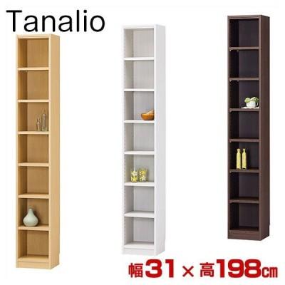 本棚 オープンラック Tanalio タナリオ 幅31×高198cm ブックシェルフ 壁面本棚 カラーボックス 本収納 TNL-19831