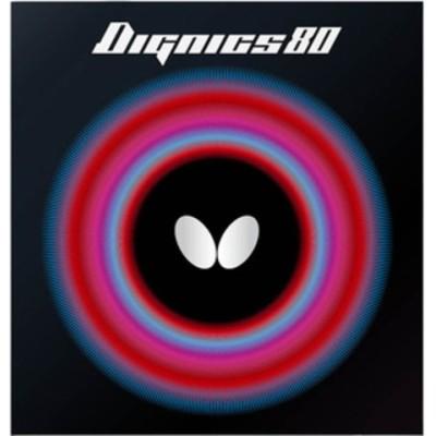 バタフライ 卓球ラバー(ブラック・アツ) BUTTERFLY ディグニクス80 BUT-06050-278-A 【返品種別A】