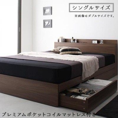 シングルベッド シングルベット マットレス付き ベッド 収納付き 宮付きジェネラル