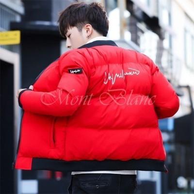 ダウンジャケット メンズ ジャンバー ダウンコート 中綿 ストレッチ フード付き 冬アウター フード付き 防寒防風 綿 冬服 保温 4色展開 大きいサイズ