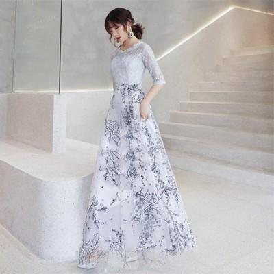 送料無料 半袖ドレス レースワンピース フレアワンピ ロング丈ドレス