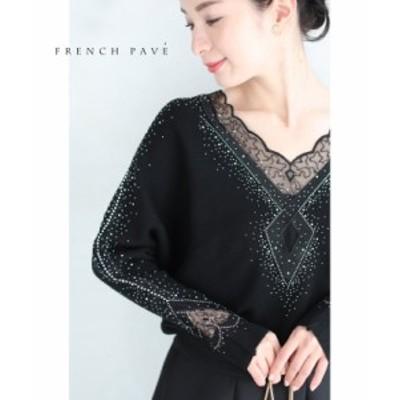 送料無料 cawaii w53389bk (黒)アクセ要らずの輝き。煌めき ビジュー の ニット トップス レディース cawaii ファッション 30代 40代