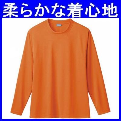 Tシャツ 長袖 作業服 作業着 インナー 通年 ポリエステル100%(ksz-50382)