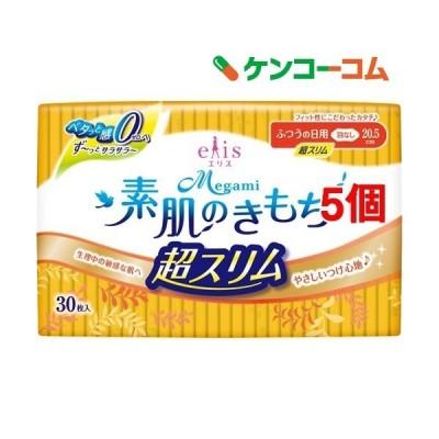 エリス Megami 素肌のきもち 超スリム ふつうの日用 羽なし ( 30枚入*5個セット )/ elis(エリス)