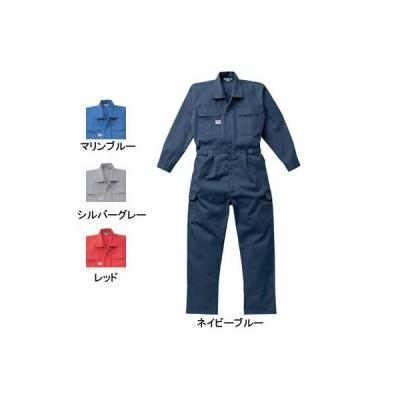 山田辰AUTO-BI 2350 ツヅキ服 S〜LL 作業服 作業着 つなぎ
