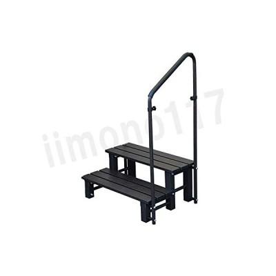 iimono117 Bandiera iimono117 手すり付き踏み台 アルミ製 玄関台 踏み台 ステップ台 1段 2段 手すり 玄関