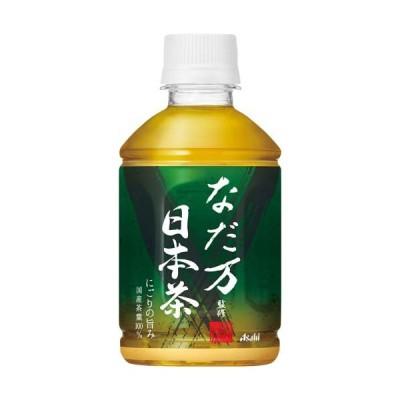 アサヒ飲料 なだ万 日本茶 275ml 24本
