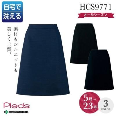 事務服 スカート オールシーズン HCS9771 レディース アイトス AITOZ/ピエ