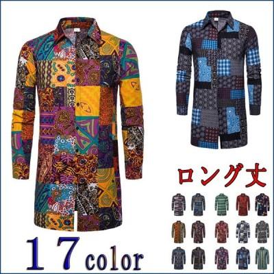 ロングシャツ メンズ カジュアルシャツ 開襟 アロハシャツ 長袖 羽織 おしゃれ オープンカラー トップス かっこいい 上着 派手