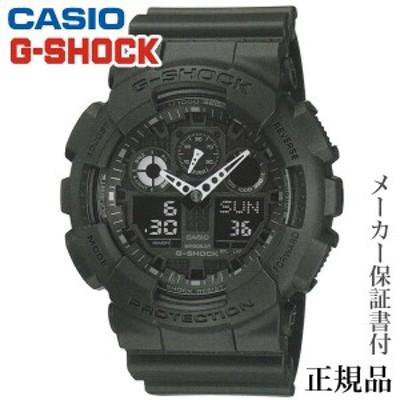 CASIO G-SHOCK GA-100 Series 男性用 クオーツ アナデジ 腕時計 正規品 1年保証書付 GA-100-1A1JF